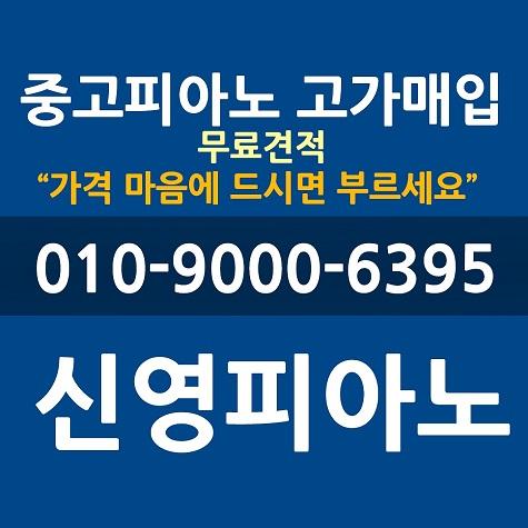 남양주.jpg